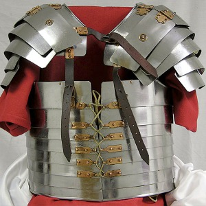 Roman Lorica Segmentata or Breastplate